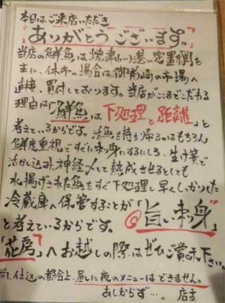 20160705_hanabusa_002.jpg