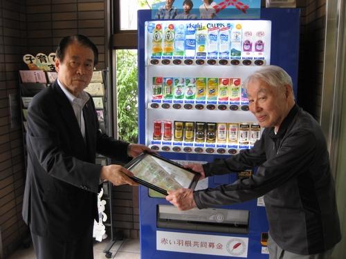 東成区在宅サービスセンター(大阪市東成区社会福祉協議会)に共同募金協力型自販機が設置されました♡