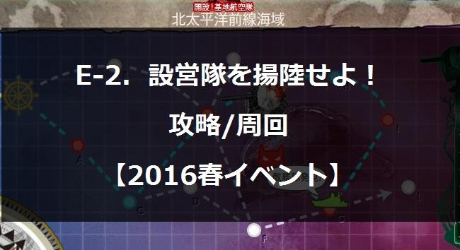 2016harue200.jpg
