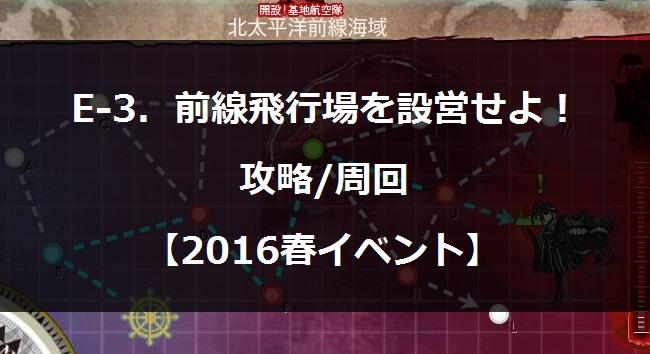 2016harue300.jpg