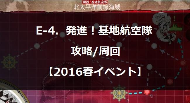 2016harue400.jpg