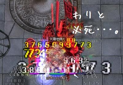 screen006.jpg