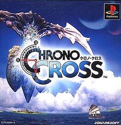 『クロノクロス』とかいう賛否両論ゲーwww
