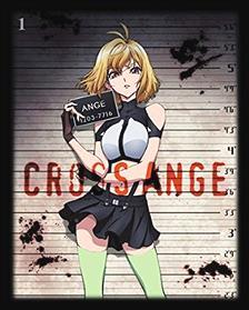 『クロスアンジュ』ってアニメ面白かった?