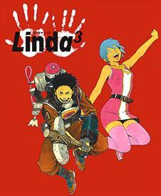 『リンダキューブ』 『俺屍』とかいう「PS」の傑作RPG