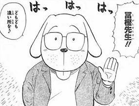 ハンタの『冨樫先生』ってなんでジャンプを切られないの?