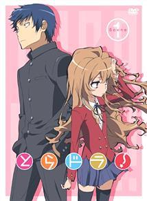 「高校生」が恋愛するアニメとかマンガとかラノベwwwww