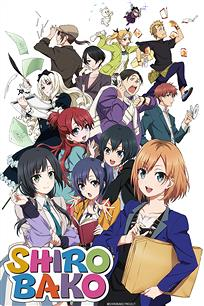 「P.A.Works」で『SHIROBAKO』より面白いアニメあるんか?