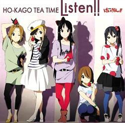 『けいおん!』で一番の名曲が「Listen!!」という風潮www