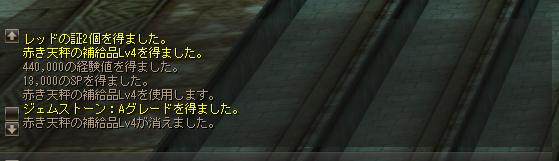 Shot00026.jpg