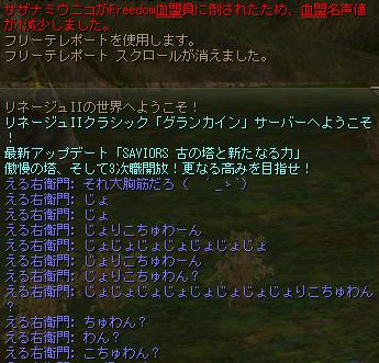 Shot00783.jpg