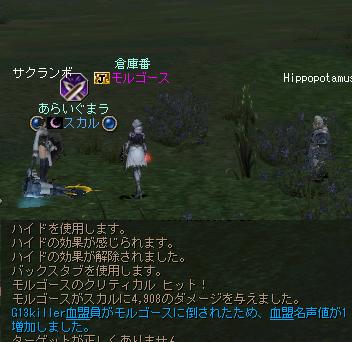 Shot00796.jpg