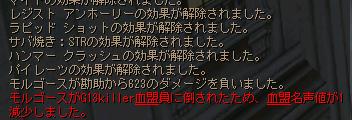 Shot00797.jpg