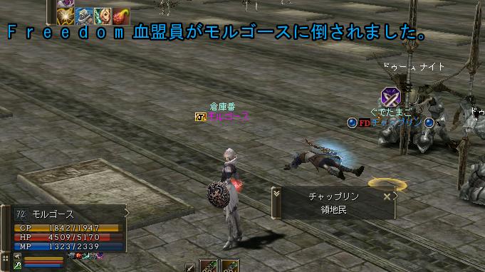 Shot00817.jpg