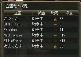 Shot00872.jpg