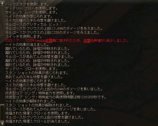 Shot00874.jpg