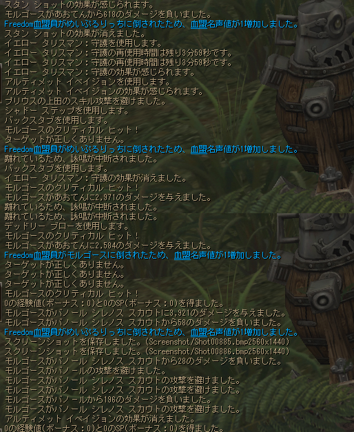 Shot00887.jpg