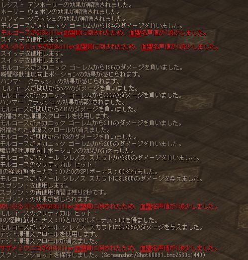 Shot00892.jpg