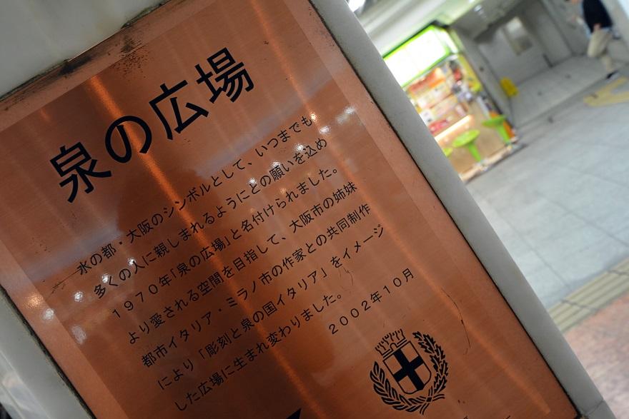 焼売太郎 (8)