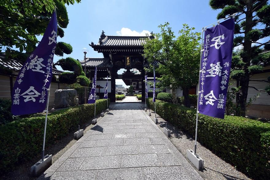 大念仏寺 (0)