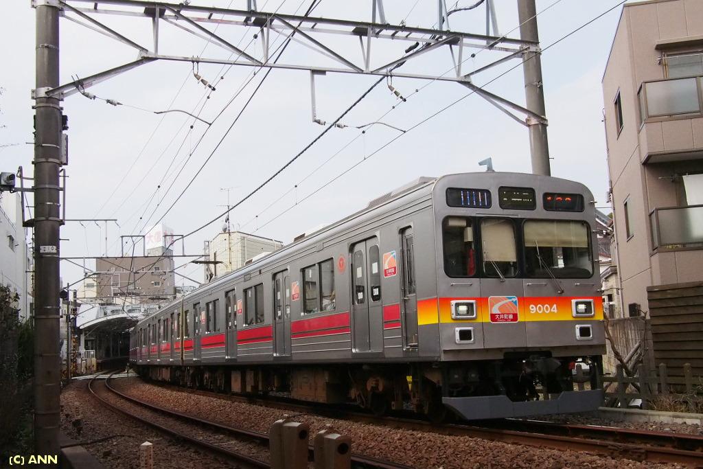 tokyu-ooimachisen_1024ANN.jpg