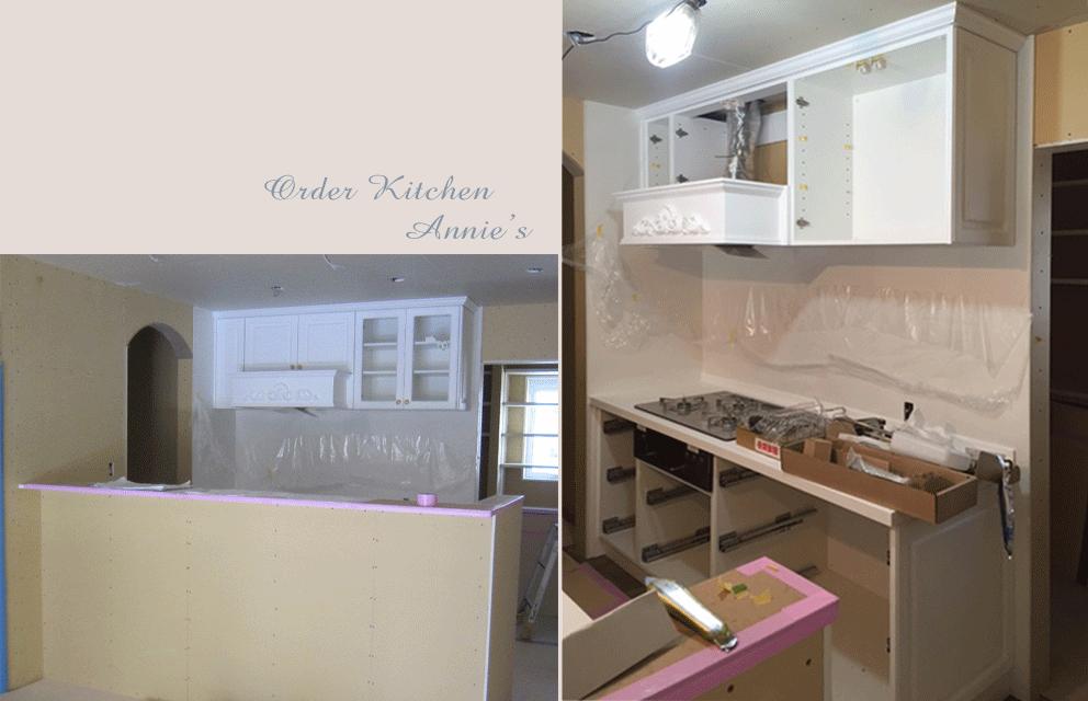 nagoya-k-kitchen.png