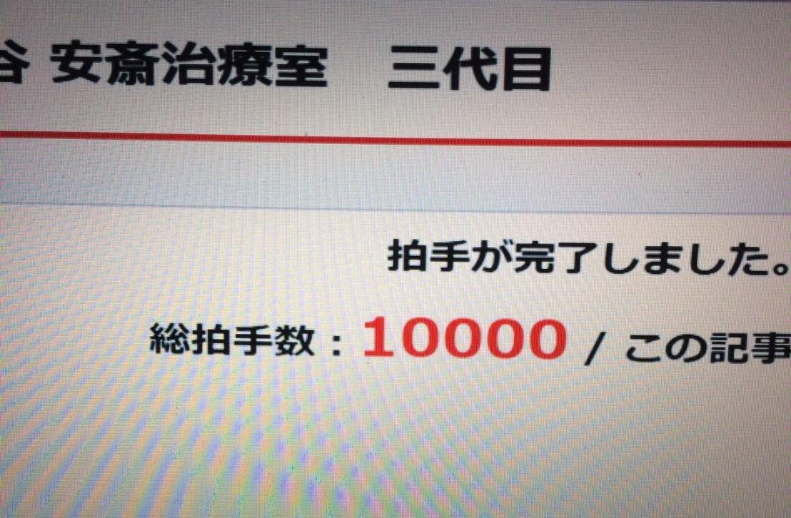 FullSizeRender (100)
