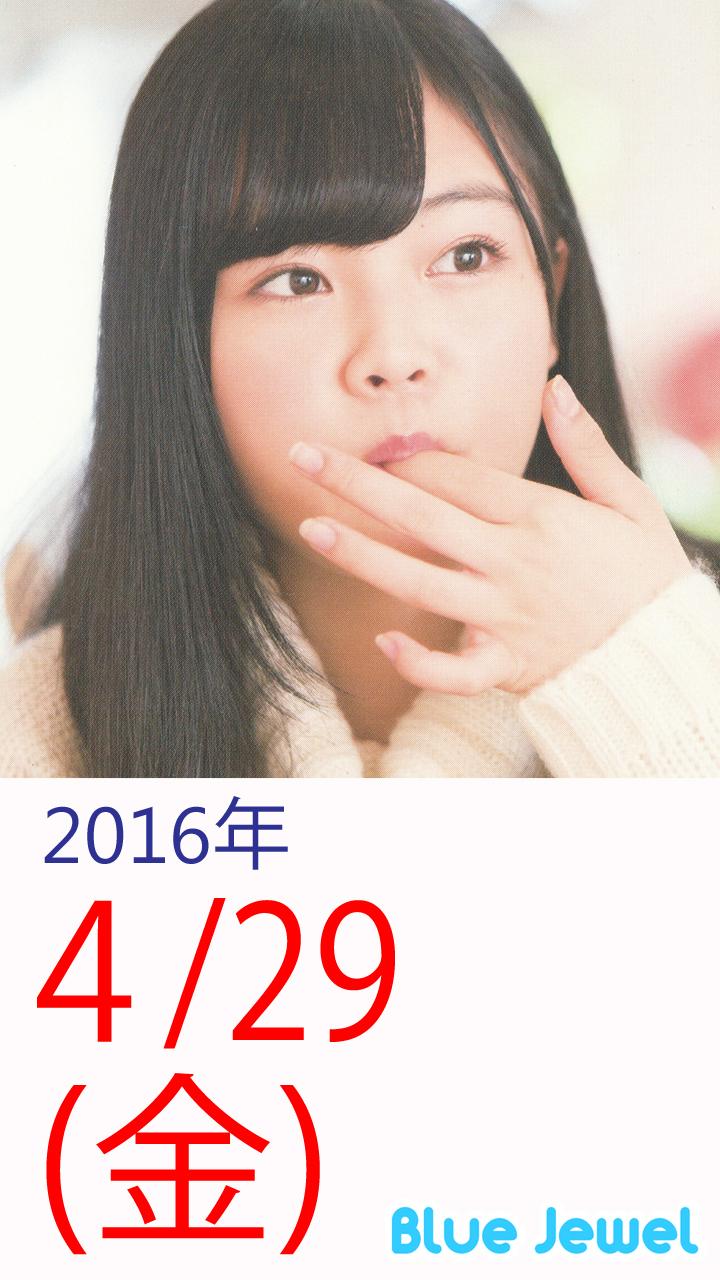 4_29.jpg
