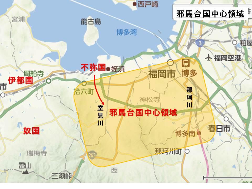 邪馬台国中心領域