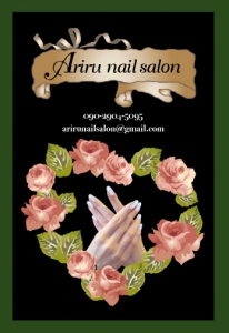 Ariru nail salon