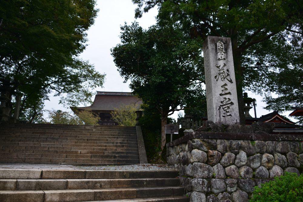 蔵王堂-1