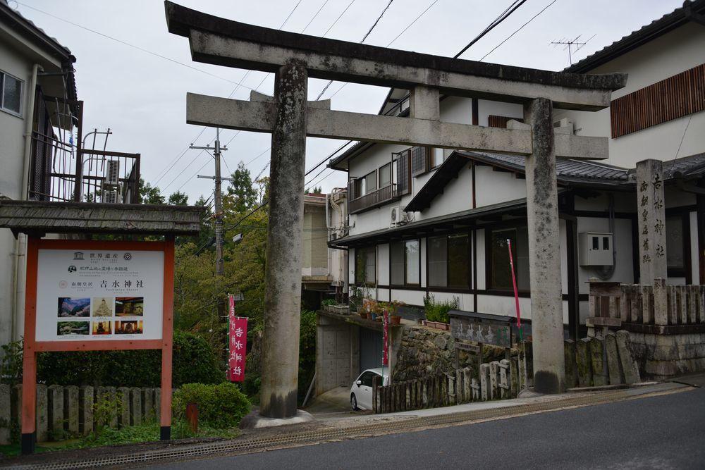 吉水神社-1
