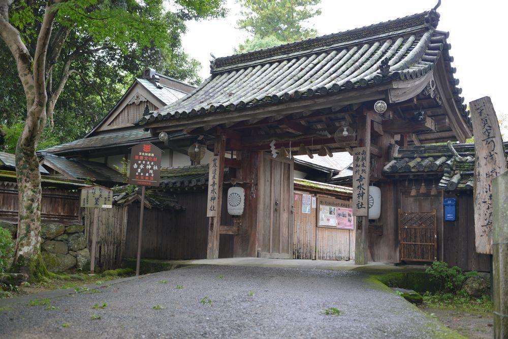 吉水神社-2