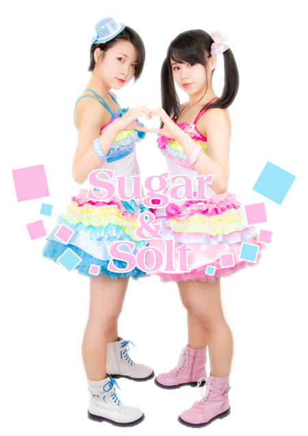 Sugar_and_Solt.jpg