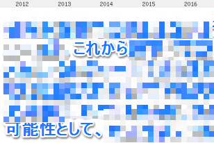 201607161740064a3.png