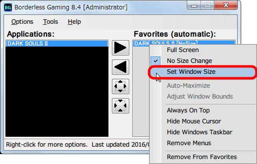 Borderless Gaming 8.4 を使って DX11 版 Dark Souls II Scholar of the First Sin をアスペクト比を維持したまま、WXUGA モニター(1920x1200)でボーダーレスフルスクリーン(仮想フルスクリーン)にする方法、Favorites(automatic) に追加された Dark Souls II を右クリックして Set Window Size をクリックする