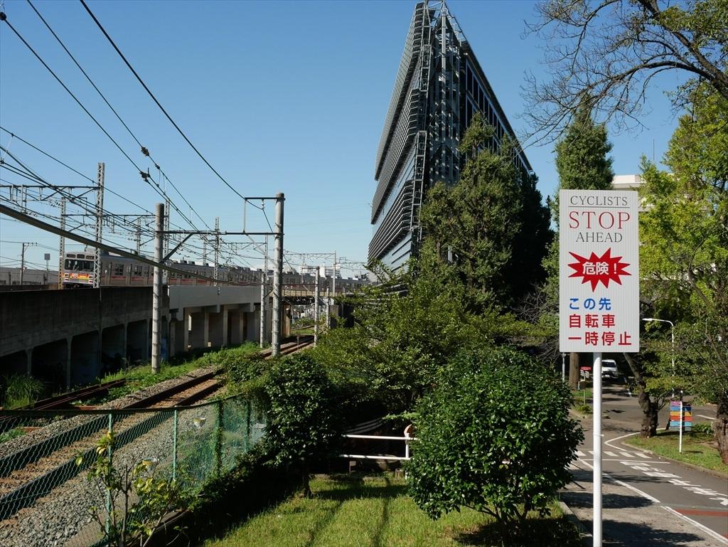 構築物と校舎と線路との位置関係_16