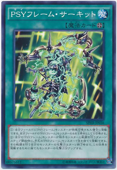 card100026952_1.jpg
