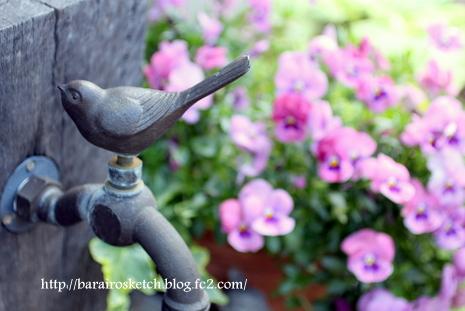 コマドリ水道栓1