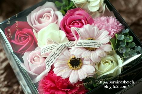 母の日のお花11