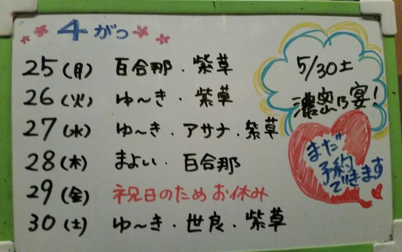 moblog_65071aa4.jpg