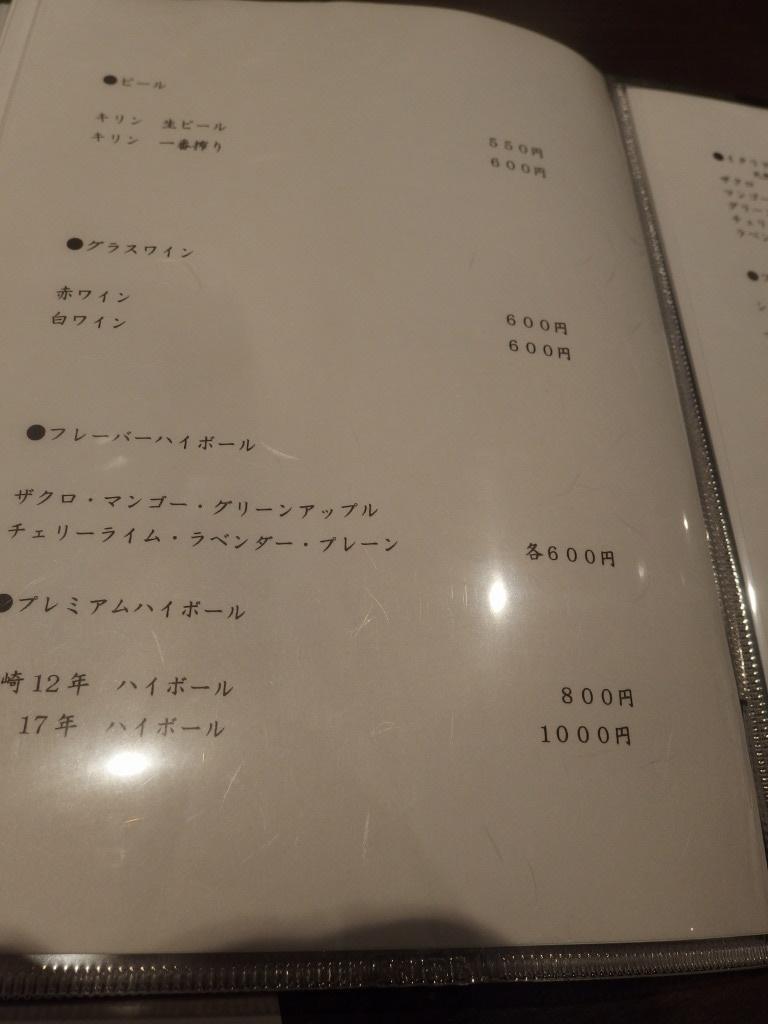 P6180036s-.jpg