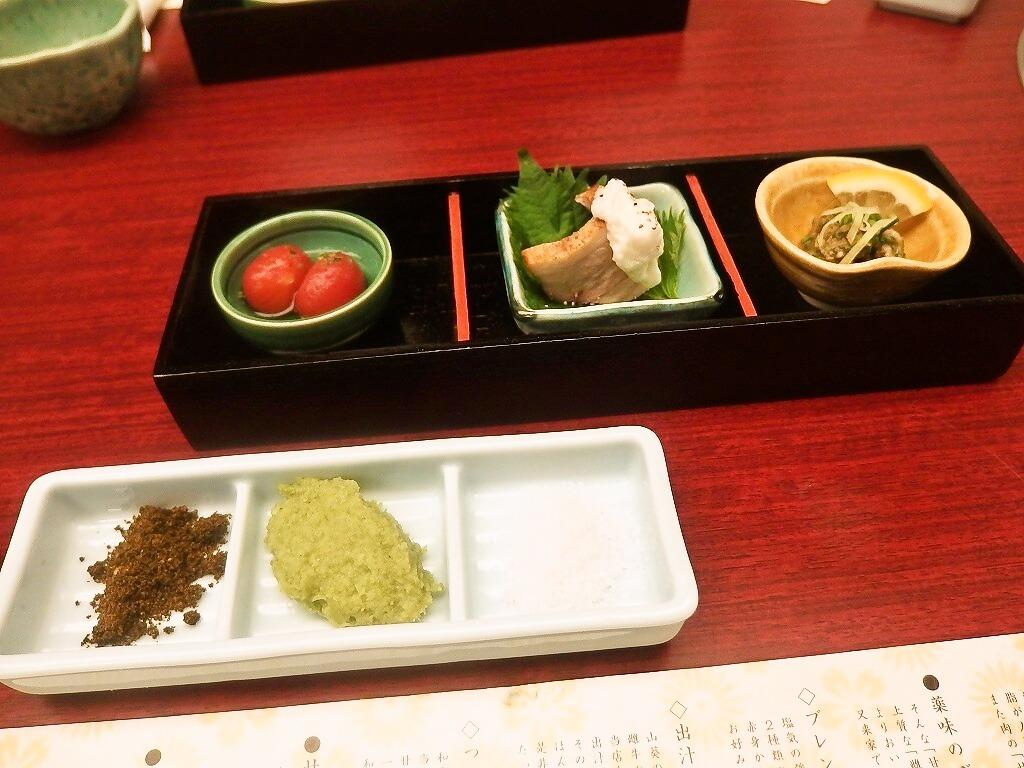 foodpic7057378s-.jpg