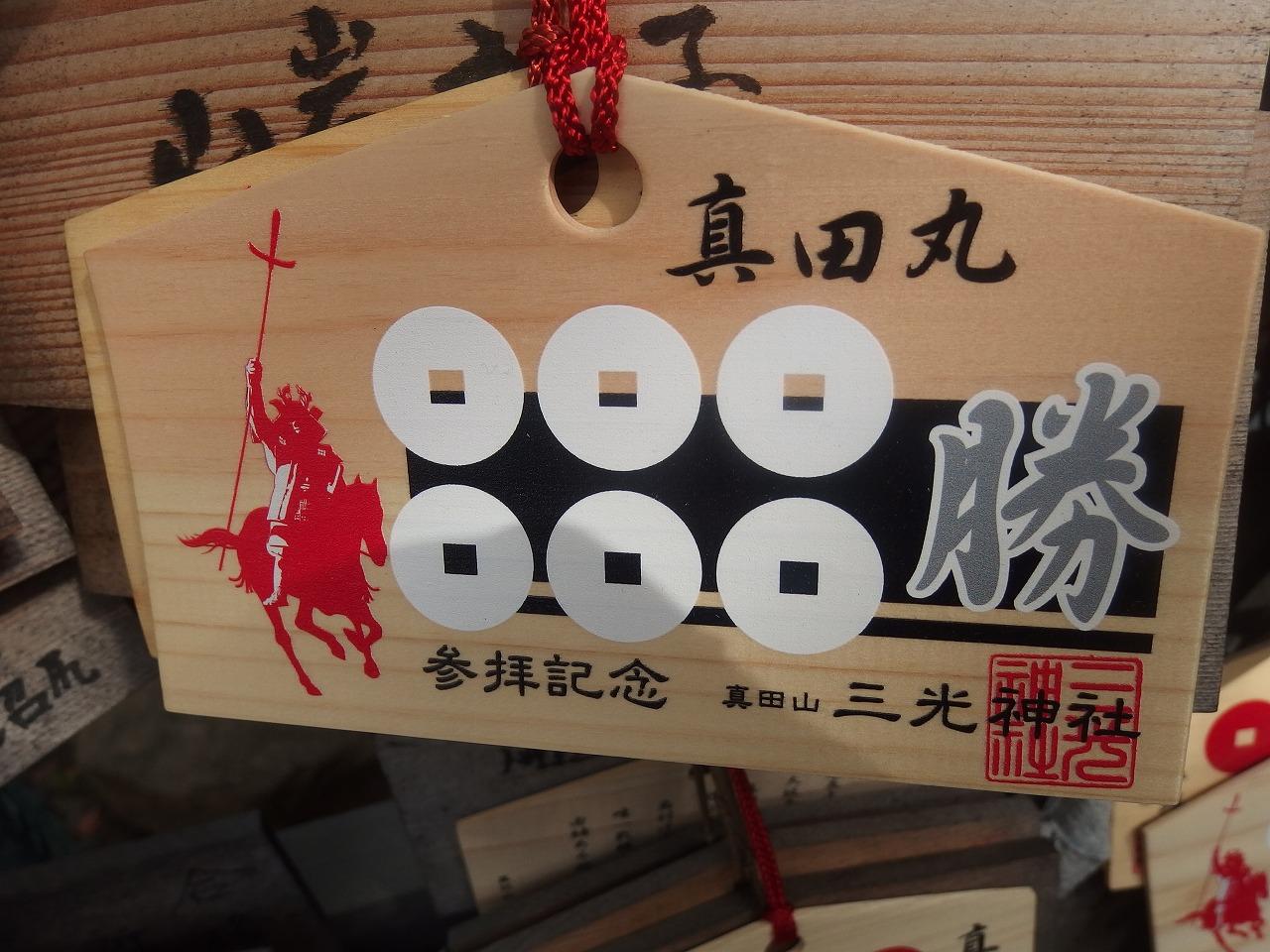 s-P4090121.jpg
