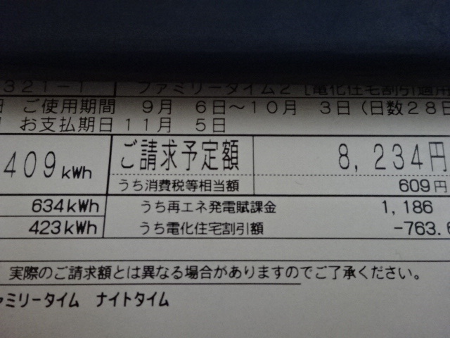 DSC07692.jpg