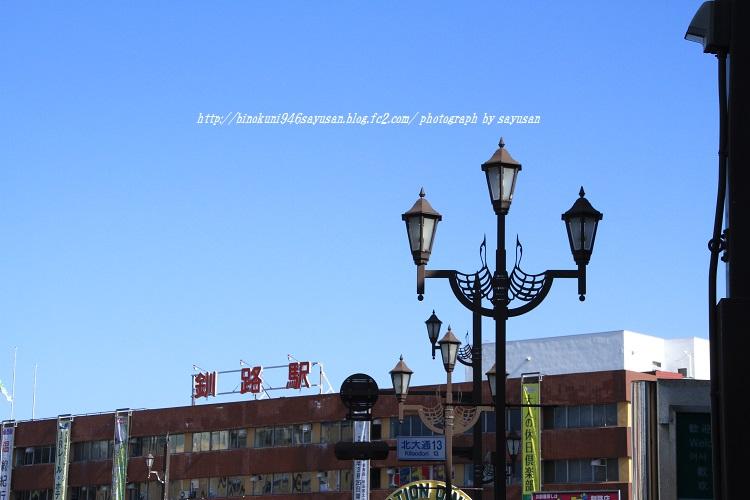 IMG_5120-03.jpg