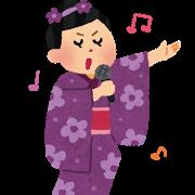 音楽・演歌歌手