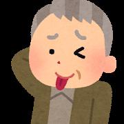 表情(エヘヘ1