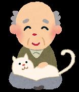 お年寄り(ネコを抱く