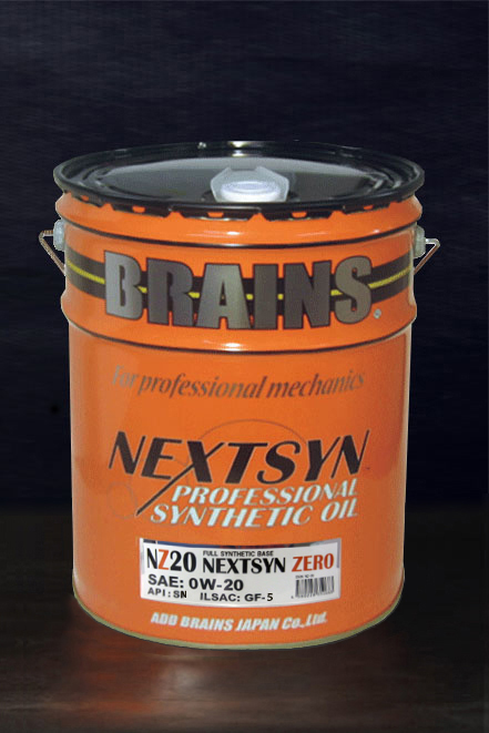 brains_NZ20SN.jpg